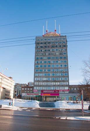 lenin: PERM, RUSSIA - March 13, 2016: business center on Lenin Street