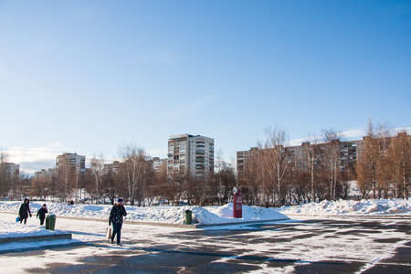 13: PERM, RUSSIA - March 13, 2016: City winter landscape, street Peter and Paul