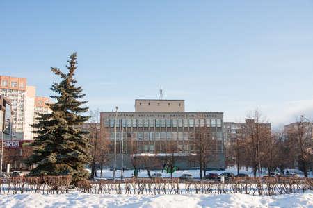 lenin: PERM, RUSSIA - March 13, 2016: City winter landscape, Lenin Street