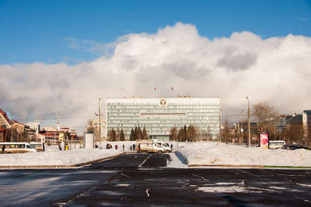 perm: PERM, RUSSIA - March 13, 2016: The building of the Perm Territory government on Lenin Street