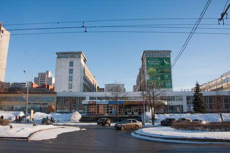 ade: PERM, RUSSIA - March 13, 2016: City winter landscape, Lenin Street