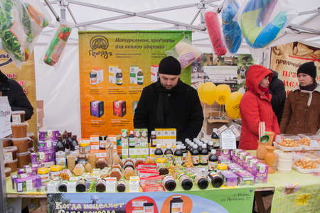 gamme de produit: PERM, RUSSIA - March 13, 2016: The trade fair at the celebration of Carnival �ditoriale