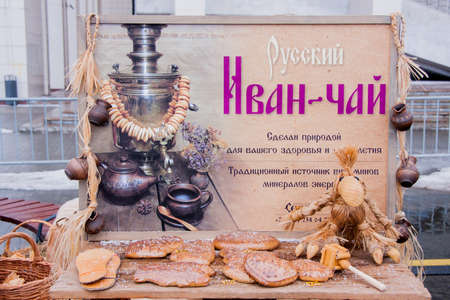 PERM, RUSSIA - March 13, 2016: A poster with a samovar and cakes ,celebrating Shrovetide Editorial