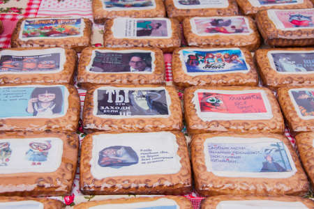 trade fair: PERM, RUSSIA - March 13, 2016: Trade Fair with delicious cakes at the celebration of Carnival Editorial