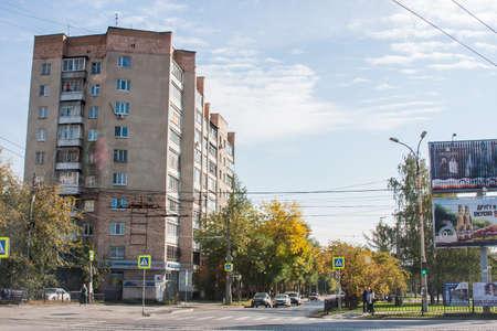 Ekaterinburg, Russia - September 24,2016:  City landscape, traffic of cars