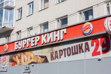 Yekaterinburg, Russia - September 24.2016: Restaurant Burger King, fast food Editorial