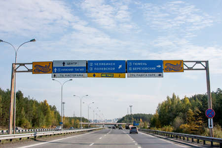 Ekaterinburg, Russia - September 24,2016:  Automobile  road, a line Perm - Ekaterinburg