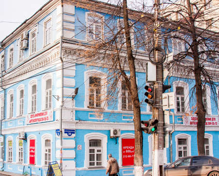 Perm, Russia - September 28.2016: Office building with advertisements on a crossroads