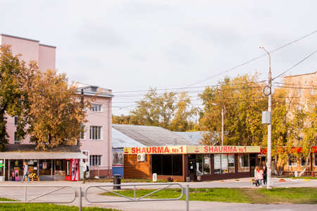 Perm, Russia - September 28.2016: Autumn cityscape with shops