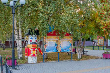 Tyumen, Russia - October 01.2016: Nutcracker and a billboard near Puppet Theatre Editorial