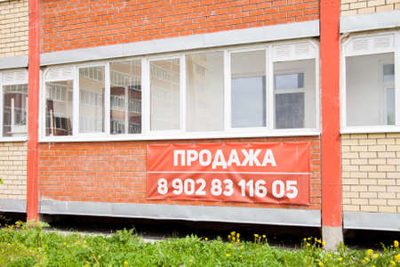 Perm, Russia - June 06.2017: Announcement on the sale of a premise on the first floor of a modern house