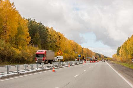 Ekaterinburg, Russia - October 02.2016: Repair road works on a line Ekaterinburg-Perm
