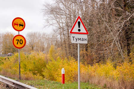 Yekaterinburg, Russia -  Traffic signs on the road Editorial