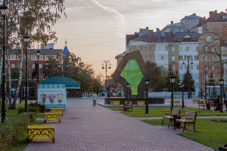 Tyumen, Russia - October 01.2016:  Area of Fighters of Revolution, a city landscape Editorial