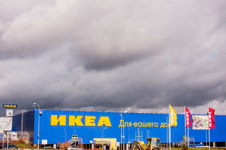 Yekaterinburg, Russia - October 02.2016: Supermarket Ikea and sky with clouds Editorial