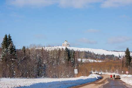Belogorsky St. Nicholas Monastery in the Perm Region, Russia Stock Photo