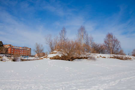 Winter city landscape with new high-altitude houses. Perm, Russia