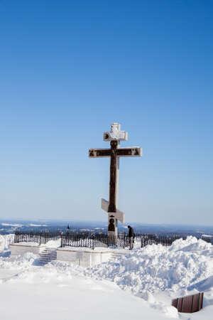 Perm, Russia - March 08.2017: Royal Cross on White Mountain near Belogorsky St. Nicholas Monastery