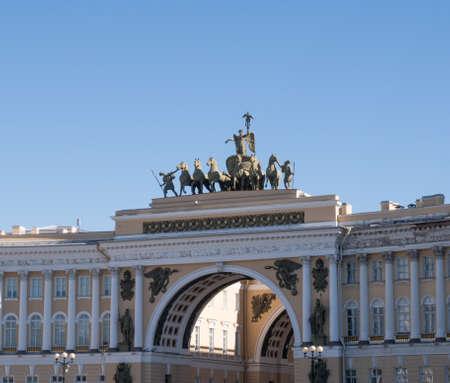 principal: Arco del Estado Mayor General. plaza del palacio. San Petersburgo, Rusia