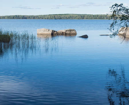 Summer view of the river. Nature background river Bay Stock Photo