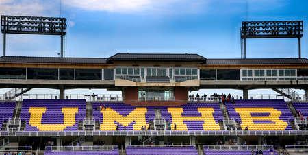 December, 11, 2020, University of Mary Hardin-Baylor, Belton, Texas. Football Stadium before graduation ceremony. Editorial
