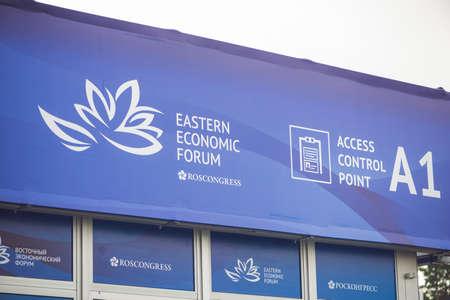 Vladivostok, Russia - September 07, 2017: Far Eastern Federal University Annual Eastern Economic Forum