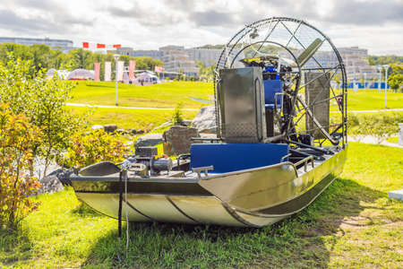 Boat with a propeller to move through the swamps