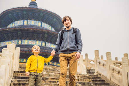 Dad and son travelers in the Temple of Heaven in Beijing. Stock Photo