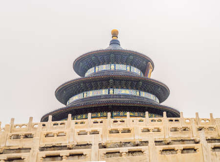 Temple of Heaven in Beijing. One of the main attractions of Beijing Stock fotó - 114900908