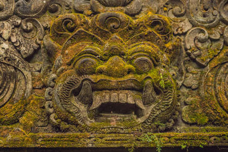 Pura Gunung Lebah. Temple in Bali, Indonesia Stock Photo