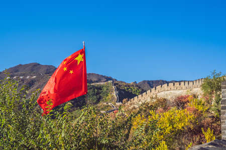 The Great Wall of China and Chinese red flag