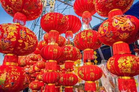 Decoration item for Lunar new year with text Happy new year in Vietnamese and wishes of all the best
