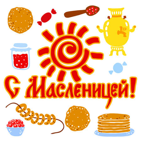 A set of vector elements of Maslenitsa. Russian inscription: Happy Shrovetide. Russian spring holiday, carnival, pancake week, Shrove Tuesday. Hand-draw style