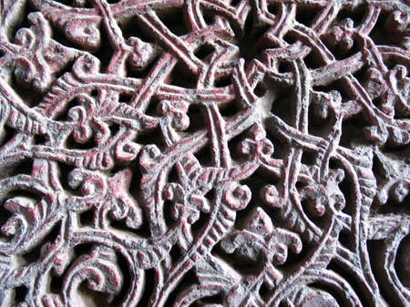armenian: medieval armenian ornament  Stock Photo
