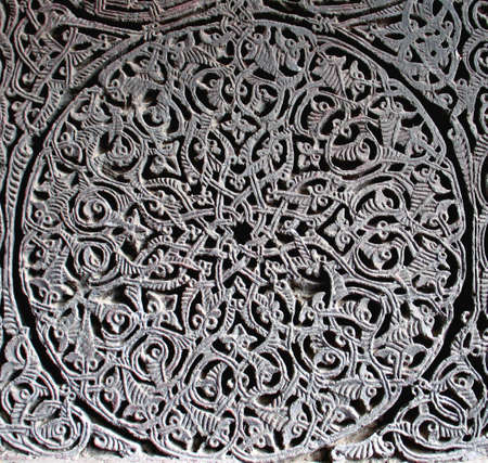 armenia: medieval armenian ornament  Stock Photo