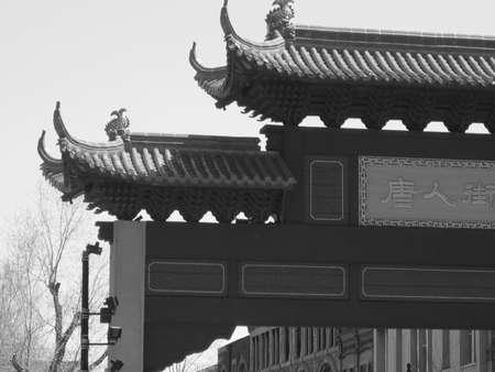 Chinatown, Montreal, Quebec, Canada Stock fotó