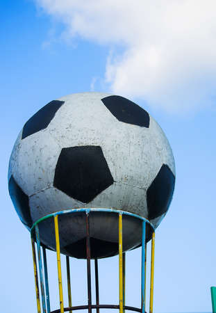 symbol great ball near the football stadium on improving the outdoors