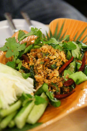 The Thai food photo