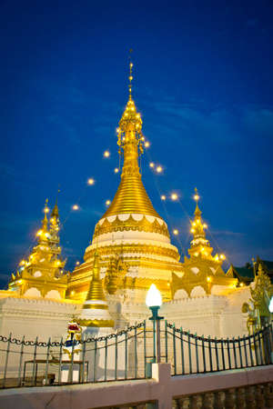 Buddhist Temple of Wat Chong Klang in Mae Hong Son, Thailand photo