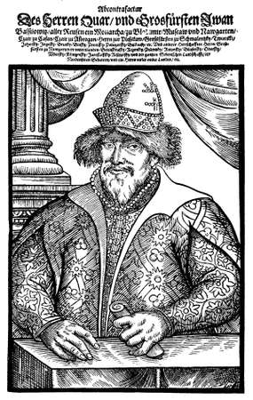 fearsome: Ivan IV Vasilyevich, also known as Ivan the Terrible or Ivan the Fearsome,  Grand Prince of Moscow from 1533