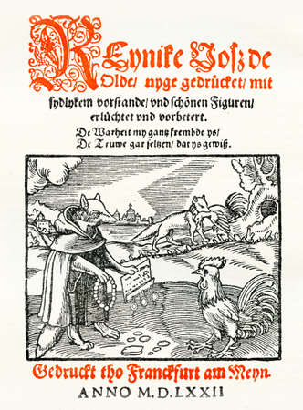 satirical: Year 1572, Book cover print of satirical book