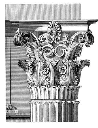 Architectural detail, elaborated Corinthian capital with acanthus leaves and scrolls,vintage engraving. Corinthian was the most ornate order of Greek and Roman architecture,