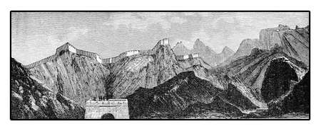 ming: Vintage engraving of Great Wall of China with its magnificent fortifications made of stone and brick, built across the historical northern borders of China to protect the empire from nomadic invasions