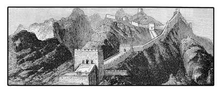 Vintage engraving of Great Wall of China with its magnificent fortifications made of stone and brick, built across the historical northern borders of China to protect the empire from nomadic invasions