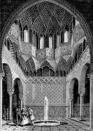 alhambra: XIX century engraving of the Hall of the Abencerrajes in the Alhambra citadel in Granada, splendid Example of Moorish architecture richly decorated by filigree, arabesques and stalactite vaulting Stock Photo