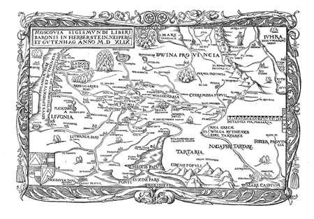 Holy Roman Empire diplomat Baron Sigismund von Herberstein chart of Russia, XVI century