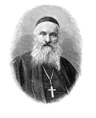 Engraving portrait of Andon Bedros Cardinal IX Hassoun  (1809-1884), Armenian patriarch