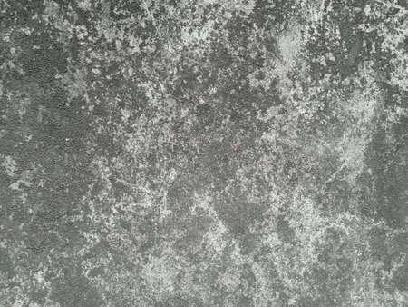 rough: Concrete on the ground