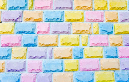 overbuilding: many color stone of wall texture.