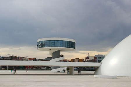 aviles: Niemeyer center in Aviles, Spain
